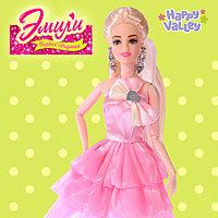 Кукла «Эмили: Первое свидание», фото 1