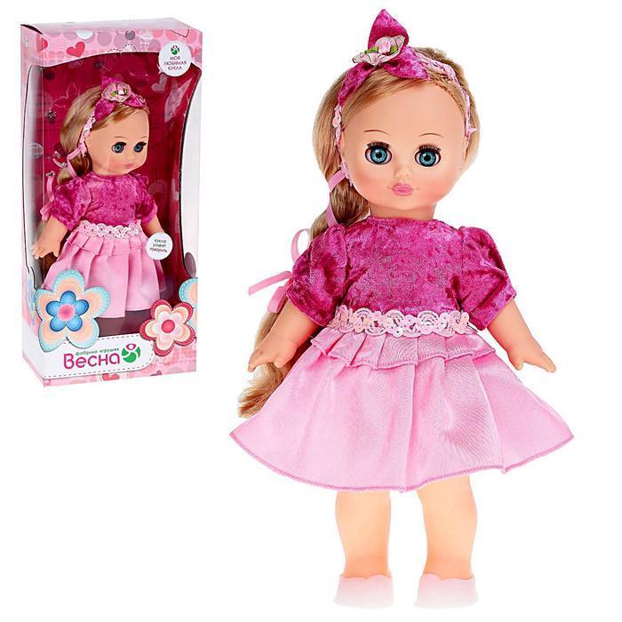Кукла «Настя 6» со звуковым устройством