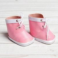 Ботинки для куклы «Завязки», длина подошвы: 7,6 см, 1 пара, цвет нежно-розовый