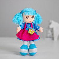 Кукла «Софи», 20 см, фото 1