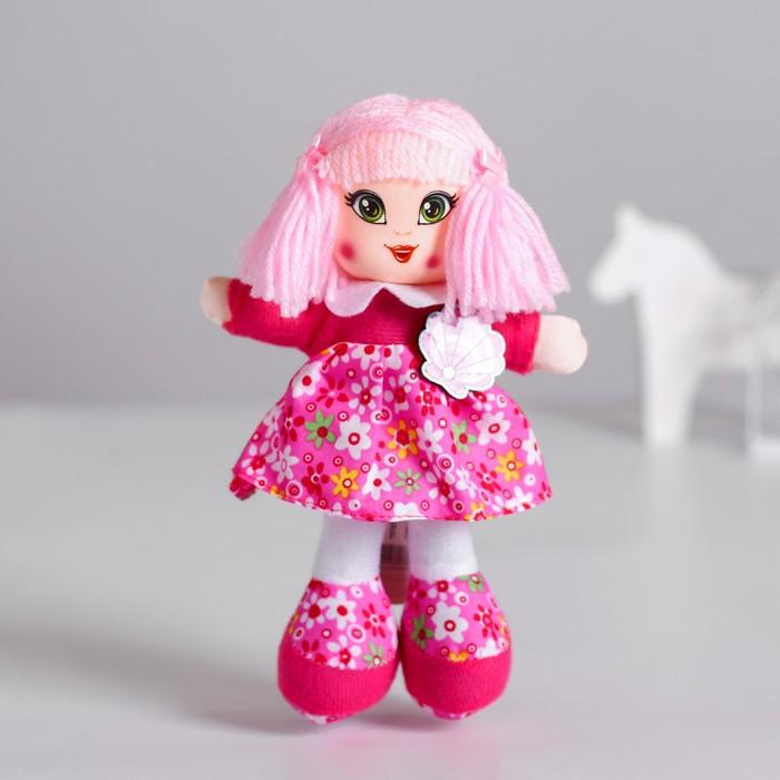 Кукла «Полина», 20 см