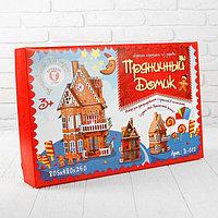 Сборная игрушка «Пряничный домик», этаж: 21 см, фото 1