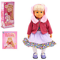 """Кукла интерактивная """"Наташа"""", рассказывает сказки, поёт песни, открывает и закрывает глаза, работает от батареек, высота 58см"""