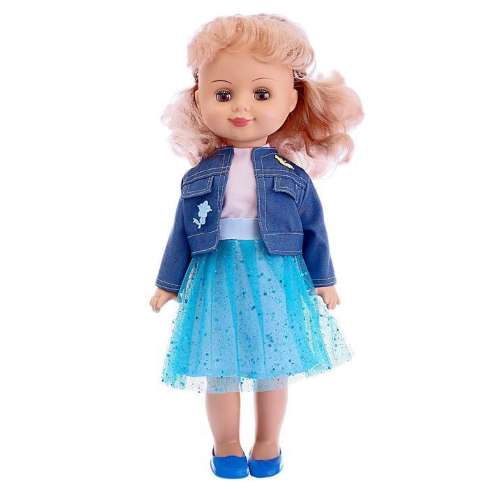 Кукла «Лиля №1», МИКС