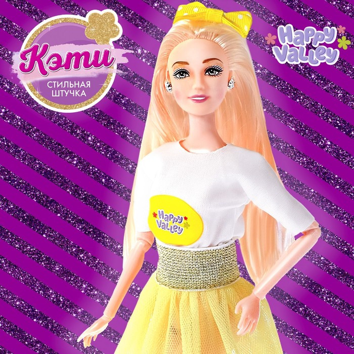 Кукла «Модница Кэти»