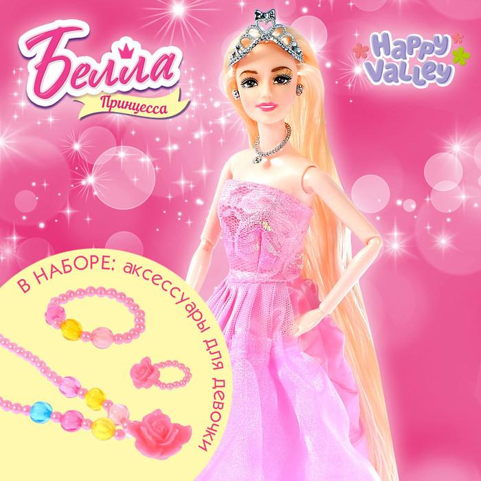 Кукла «Принцесса Бэлла», в наборе аксессуары для девочки