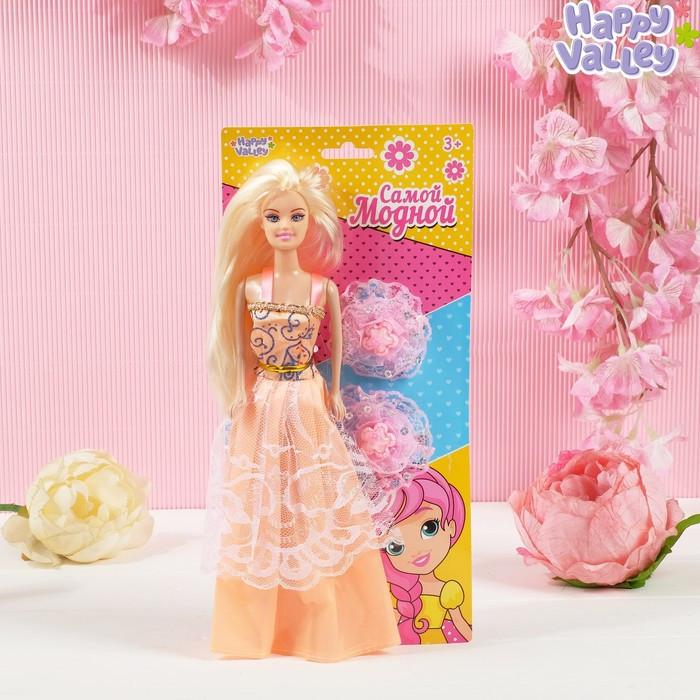 Кукла на подложке с аксессуарами «Самой модной», МИКС