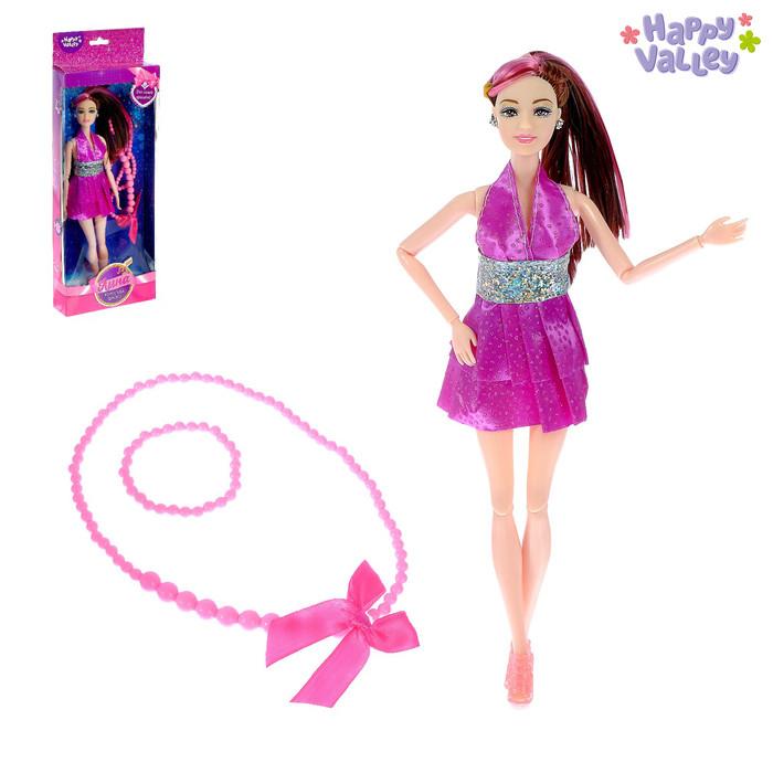 Кукла «Лина: Королева диско», в наборе аксессуары для девочки
