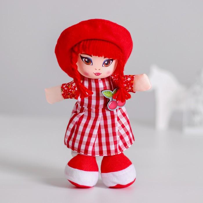 Кукла «Милана», 20 см