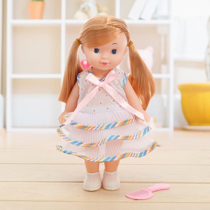 """Кукла """"Зара"""" в платье, с аксессуарами МИКС"""