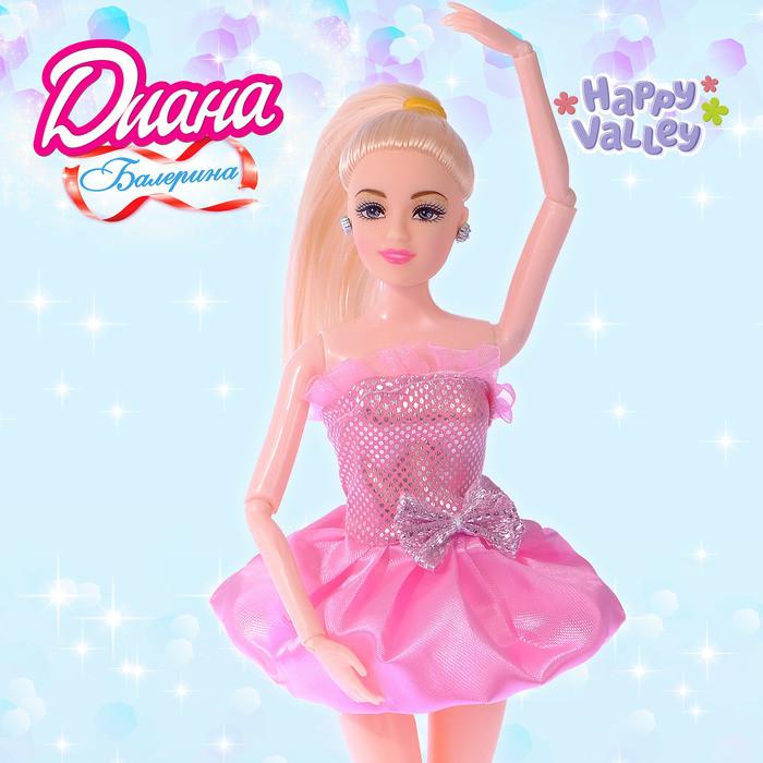 Кукла «Балерина Диана»