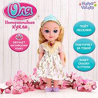 Кукла интерактивная «Подружка Оля» с диктофоном, поёт, понимает фразы, рассказывает сказки и стихи, высота