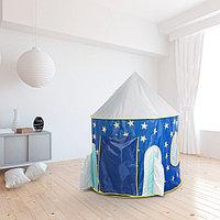 Палатка детская «Ракета», 135 × 105 × 105 см, фото 1