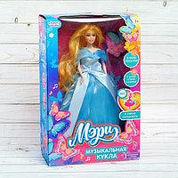 Музыкальная кукла «Мери» в голубом платье, поёт, танцует, рассказывает стихи и сказки, управляется с пульта, фото 1