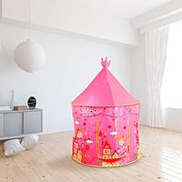 Палатка детская «Башня для принцессы», фото 1