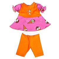 Одежда для кукол «Платье и бриджи» , МИКС