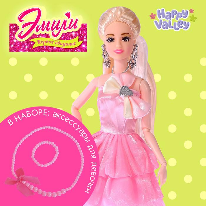 Кукла «Эмили: Первое свидание», в наборе аксессуары для девочек