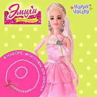 Кукла «Эмили: Первое свидание», в наборе аксессуары для девочек, фото 1