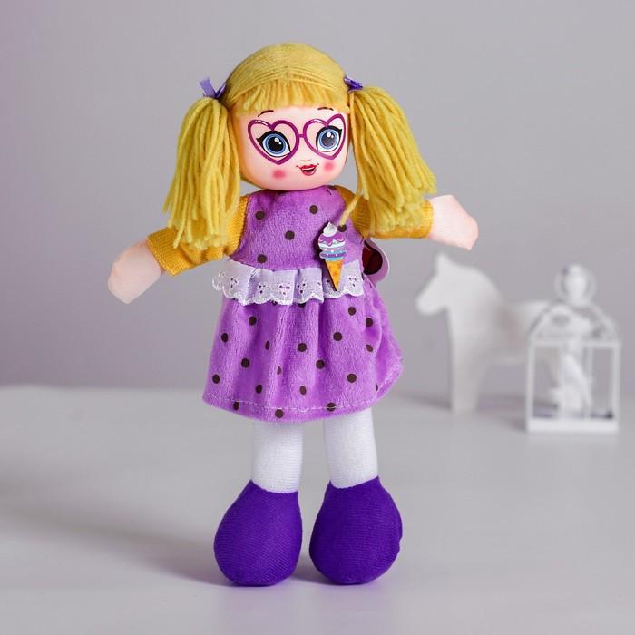 Кукла «Лиза», с брошкой, 29 см