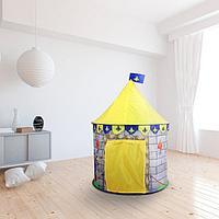 Палатка детская «Замок для рыцаря», фото 1