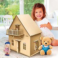 Кукольный дом (малый)