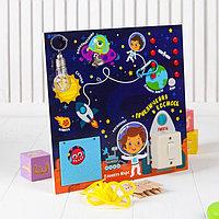 Бизиборд «Приключения в космосе», 25 × 25 см, фото 1