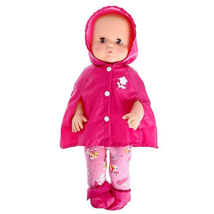 Кукла «Малыш №10», МИКС