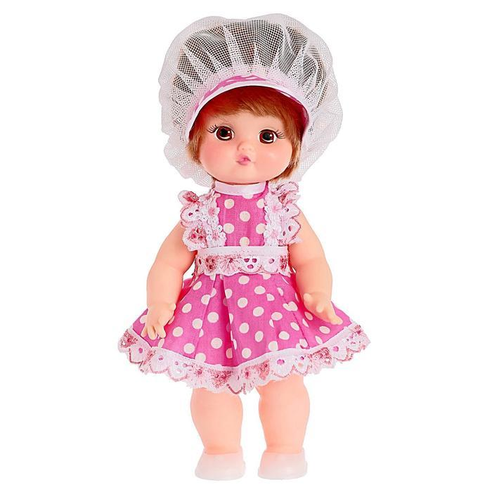 Кукла «Женя Лето», 30 см, МИКС