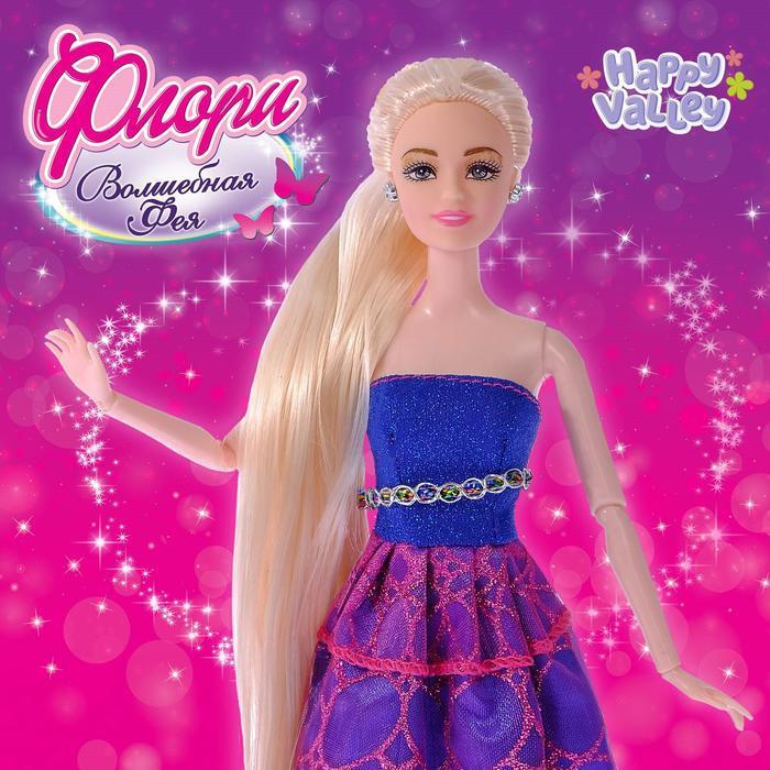 Кукла «Волшебная фея Флори»