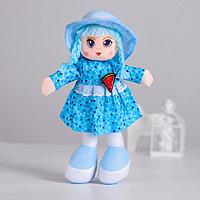 Кукла «Эмми», 30см