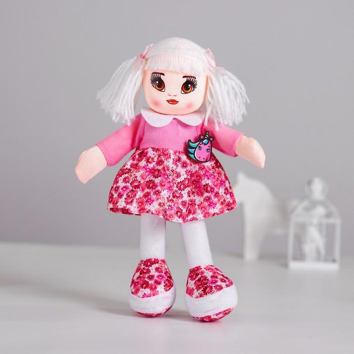Кукла «Карина», 30см