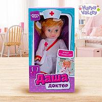 Кукла классическая «Даша Доктор»