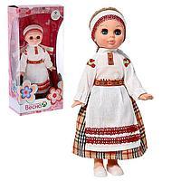 Кукла «Эля» в белорусском костюме, 35 см