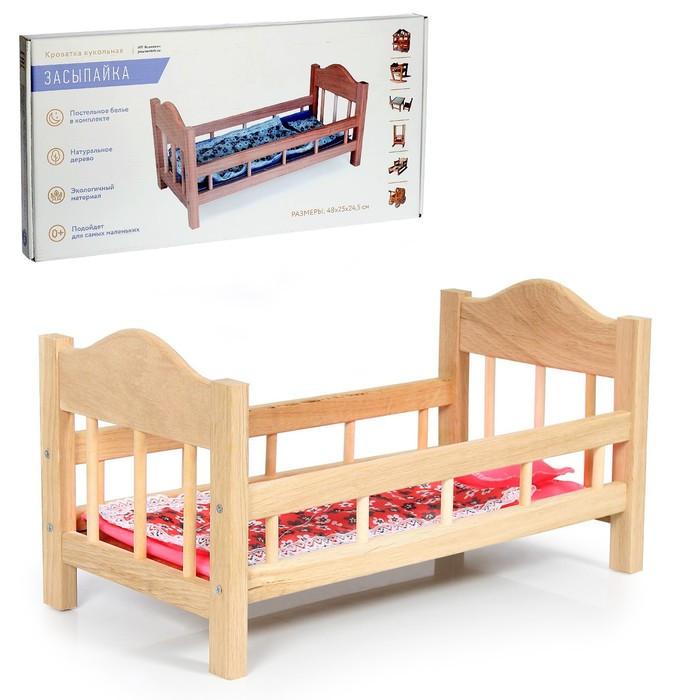 Кроватка для кукол деревянная №14, цвета МИКС