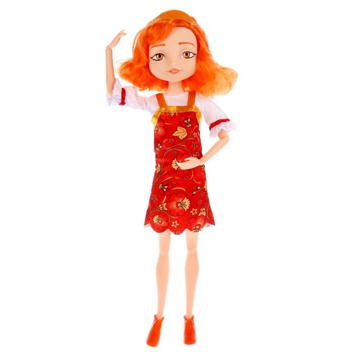 Кукла «Варвара», 29 см, руки и ноги сгибаются - фото 1