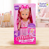 Кукла классическая «Майя Балерина»