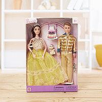 Набор кукол «Принц и принцесса» с питомцем