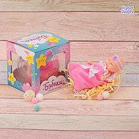 Пупсик в шаре, в подарочной коробке, МИКС, фото 1