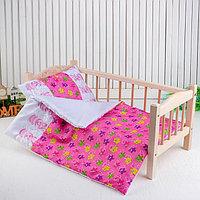Постельное бельё для кукол «Медузы на розовом», простынь, одеяло, подушка