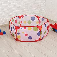"""Манеж-сухой бассейн для шариков """"Шарики"""", размер: 90/100 см, h=38 см"""