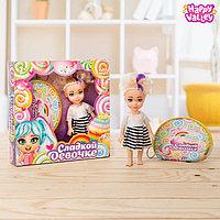 Набор куколка с кошельком «Сладкой девочке»