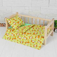 Постельное бельё для кукол «Лисоньки на зелёном», простынь, одеяло, подушка