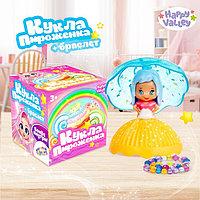 Кукла модная-сюрприз «Кукла-пироженка», цвета МИКС