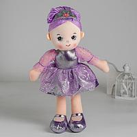 Кукла «Принцесса», цвета МИКС