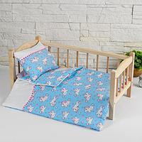 Постельное бельё для кукол «Единорожки на голубом», простынь, одеяло, подушка