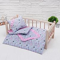 Кукольное постельное бельё «Котята на голубом» простынь, одеяло, 46×36 см,подушка: 23×17 см