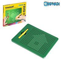Планшет магнитный для рисования, 380 отверстий, цвет зелёный