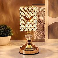 Светильник с выключателем 16015/1 G4 20Вт золото 9х9х25 см