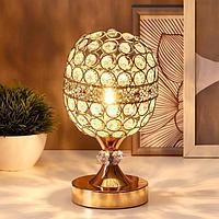 Светильник с выключателем 16016/1 G4 20Вт золото 12х12х23 см