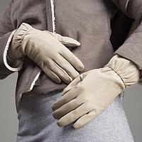 Перчатки женские, размер 6.5, с подкладом, цвет бежевый